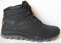 Зимние мужские ботинки CAT Caterpillar обувь натуральная кожа Кат мех