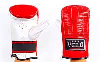 Снарядные перчатки Кожа VELO ULI-4006 (р-р M-XL, синий, красный)