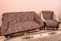 """Покрывала на диван и два кресла """"Галактика"""". Цвет - коричневый."""