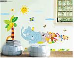 Интерьерная наклейка на стену Веселый Зоопарк (ay639), фото 4