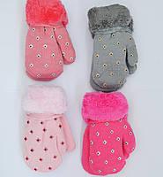 Варежки детские двойные теплые опт