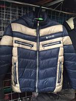 Мужская куртка теплая Columbia ЗИМА 48-54 рр.