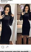 Платье облегающее бархатное низ французское кружево