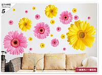 Интерьерная наклейка на стену Герберы розовые
