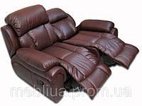 Світлий 2-х місний шкіряний диван з функцією релаксації («реклайнер»)