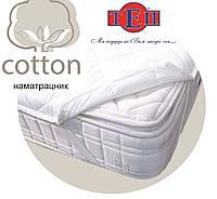 """Наматрасник 200*90  """"Cotton"""""""
