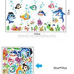 Интерьерная наклейка на стену Подводный мир (SK7070), фото 3