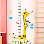 Інтер'єрна наклейка на стіну Ростомір жираф (AY7178), фото 2