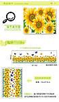 Інтер'єрна наклейка на стіну Соняшники і метелики (AY7210), фото 3