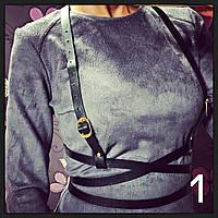 Портупея женская на футболку/рубашку (разные варианты) 131610-13AK10