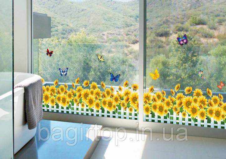 Інтер'єрна наклейка на стіну Соняшники і метелики (AY7210)