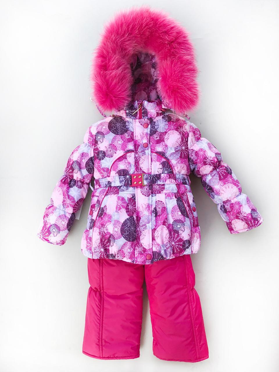 Комбинезон на девочку двойка Комбинезон + куртка Диана