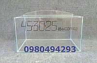 Террариум для улиток ахатин 34л 45см-30-25 Пересылка по Украине