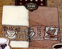 """Набор полотенец """" Кофе и молоко"""" 2 шт. размер 40*60"""