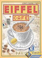 Схема для вышивки бисером - Кружка кофе эйфель кафе, Арт. ДБч5-119