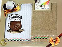 """Кухонные полотенца в наборе """"Чашка кофе с молоком"""" 2шт. размер 40*60"""