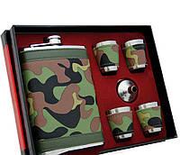 Армейская или камуфляжная фляга, набор стаканчиков, лейки и фляги
