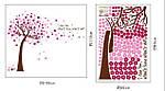 Интерьерная наклейка на стену Дерево с цветами (AY9026AB), фото 2