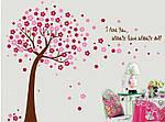 Интерьерная наклейка на стену Дерево с цветами (AY9026AB), фото 3