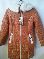 Подростковая куртка зима оптом