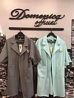 Женское пальто из плотного итальянского трикотажа в цветах d-31PA65