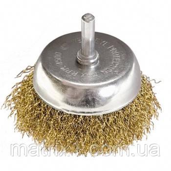 """Щетка для дрели, 50 мм, """"чашка"""" со шпилькой, латунированная витая проволока // MTX"""