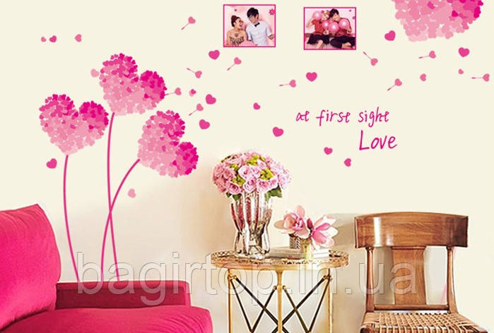 Интерьерная наклейка на стену Цветы Любовь (AY7176)