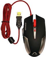 Компьютерная мышь Golden Field Aresze V710 USB