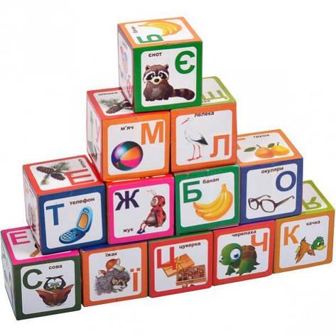 Кубики украинские «Азбука» КАУ, фото 2