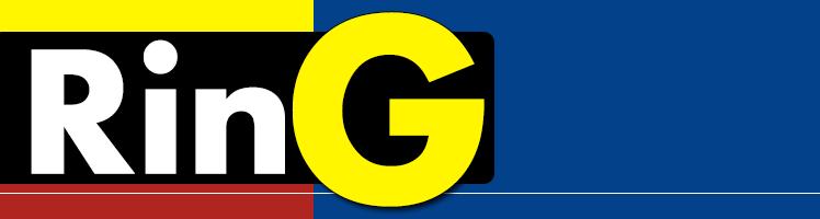 Круг RinG 230x9x22.2 турбоволна
