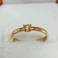 Кольцо с бриллиантом вес 1.29 грамм