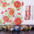 """Сувенирный набор конфет """"Рідна Україна"""", 500г., фото 4"""