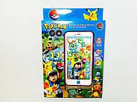 """Музыкальный развивающий телефон """"Pokemon Go/ Покемоны"""" ZY-129"""