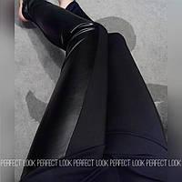 Женские модные лосины из дайвинга с кожаными вставками b-20SH112