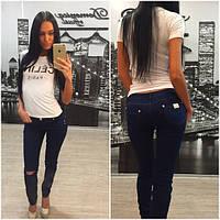 Женские стрейчевые джинсы с разрезами на коленях e-31SH117