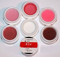Гель для наращивания ногтей CCN UV gel 15 мл