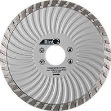 Круг RinG 125x7x22.2 сегмент