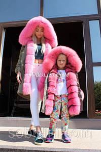 Family look одинаковая меховая одежда (парки, шубы, жилеты, бомберы)
