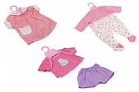 Одежда для куклы, 3 вида, в кульке, 31-22-1см