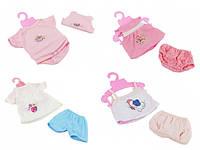 Одежда для куклы, 4 вида, в кульке, 22,5-28,5-0,5см