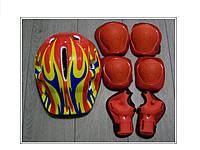 Шлем и защита для роликов, скейтов, велосипедов!