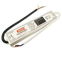 Блок живлення JLV-12030KA 12вольт 30вт герметичний IP67 6329