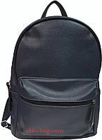 Молодежный рюкзак с передним карманом, фото 1