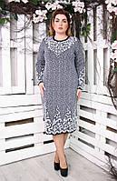 Платье вязаное Пальмира батал, фото 1