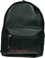 Молодежный рюкзак с передним карманом зеленый бутылочный, фото 1