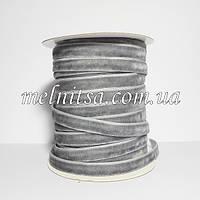 Лента бархатная 1 см,  цвет серый
