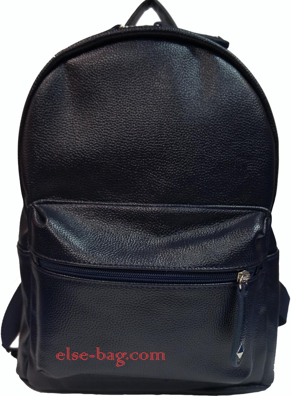 Молодежный рюкзак с передним карманом темно синий