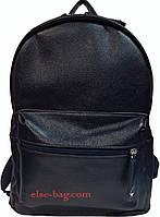 Молодежный рюкзак с передним карманом темно синий, фото 1