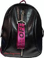 Женский рюкзак с цветной лентой
