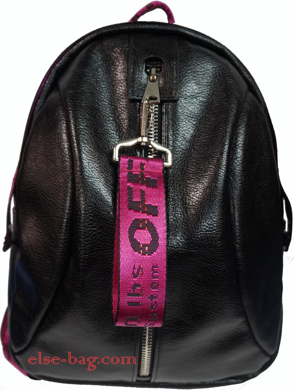 Тц цветной рюкзаки снаряжение рюкзаки фараон сайт